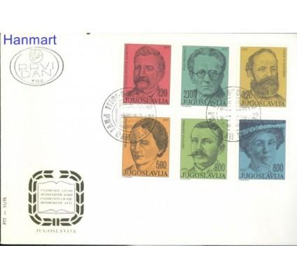 Znaczek Jugosławia 1975 Mi 1609-1614 FDC