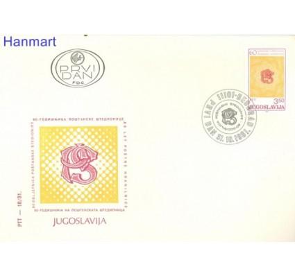Jugosławia 1981 Mi 1906 FDC