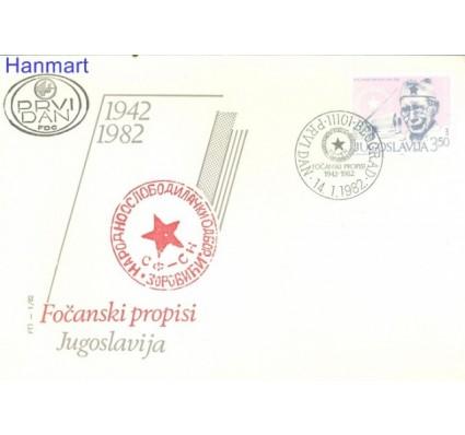 Jugosławia 1982 Mi 1916 FDC