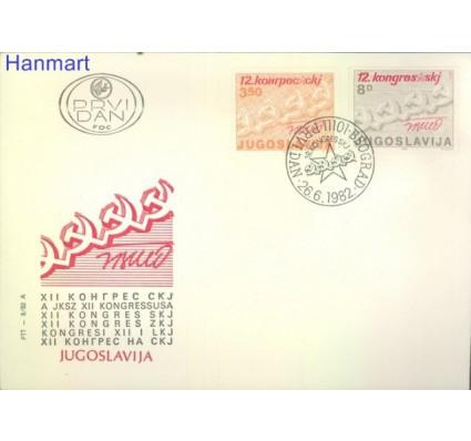 Znaczek Jugosławia 1982 Mi 1930-1931 FDC