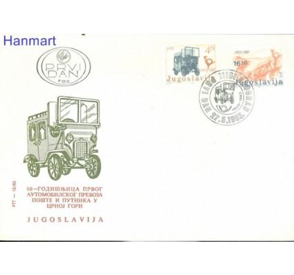 Znaczek Jugosławia 1983 Mi 1989-1990 FDC