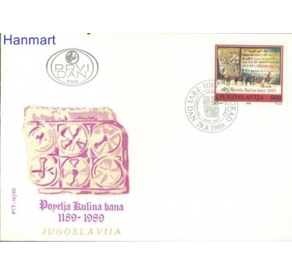 Jugosławia 1989 Mi 2365 FDC
