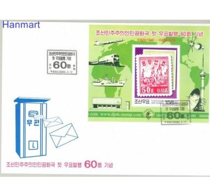 Znaczek Korea Północna 2006 Mi bl 654 FDC