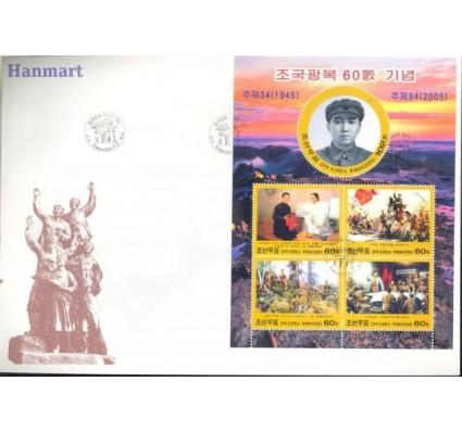 Znaczek Korea Północna 2005 Mi bl 627 FDC