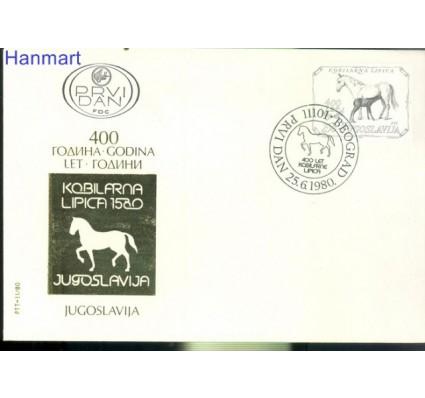 Jugosławia 1980 Mi 1844 FDC