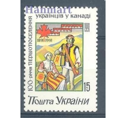 Znaczek Ukraina 1992 Mi 72 Czyste **