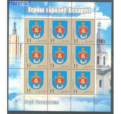 Znaczek Białoruś 2011 Mi ark 875 Czyste **