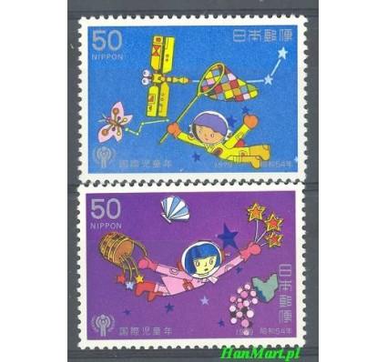 Japonia 1979 Mi 1397-1398 Czyste **