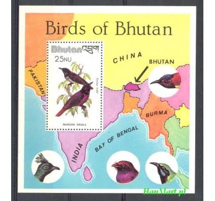 Bhutan 1982 Mi bl 86 Czyste **