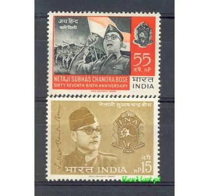 Znaczek Indie 1964 Mi 368-369 Czyste **