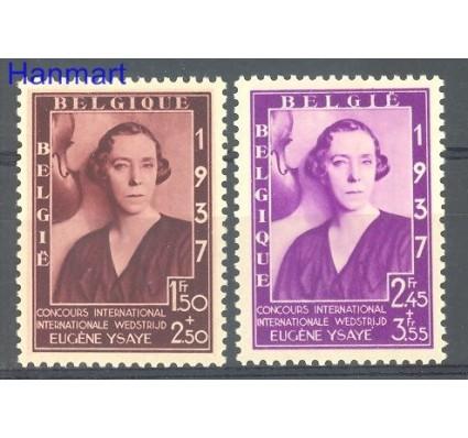 Znaczek Belgia 1937 Mi 455-456 Czyste **