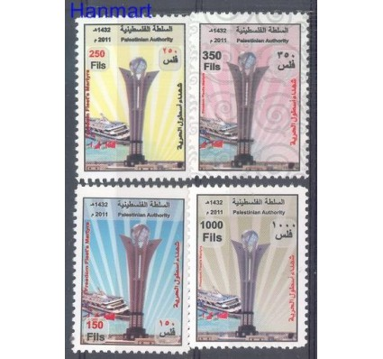 Znaczek Palestyna 2011 Czyste **