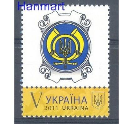 Znaczek Ukraina 2011 Mi zf 1155 Czyste **