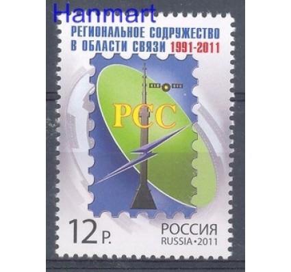 Rosja 2011 Mi 1764 Czyste **