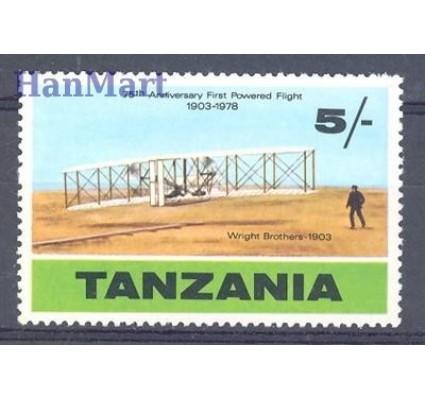 Znaczek Tanzania 1978 Mi 120 Czyste **