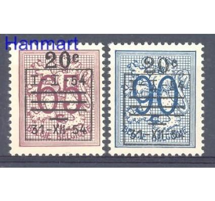 Belgia 1954 Mi 987-988 Czyste **