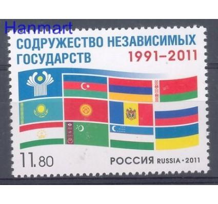 Znaczek Rosja 2011 Mi 1774 Czyste **