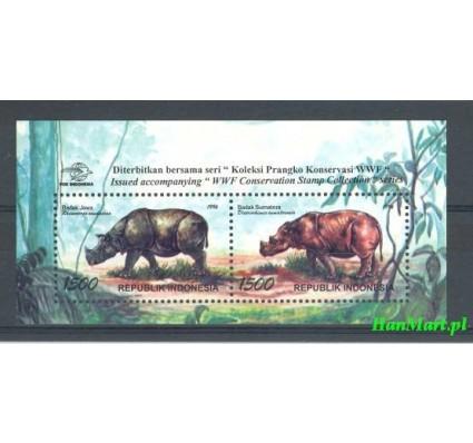 Znaczek Indonezja 1996 Mi bl 113 Czyste **