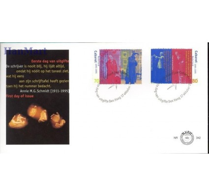 Znaczek Holandia 1995 Mi 1556-1557 FDC
