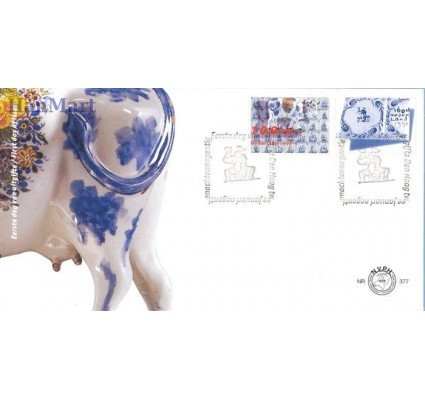 Holandia 1998 Mi 1642-1643 FDC