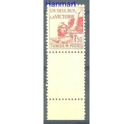 Tunezja 1943 Mi zf 256 Czyste **
