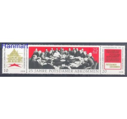 Znaczek NRD / DDR 1970 Mi 1598-1600 Czyste **