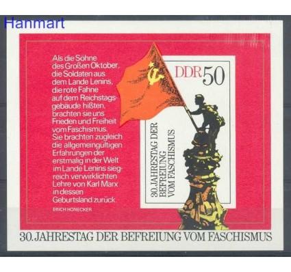 Znaczek NRD / DDR 1975 Mi bl 42 Czyste **