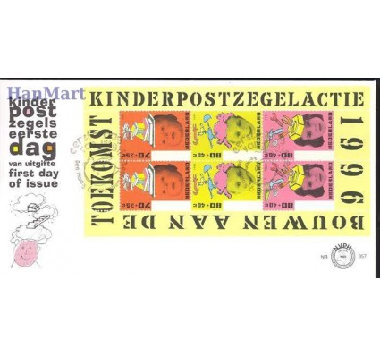 Holandia 1996 Mi bl 50 FDC