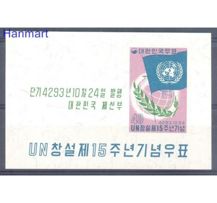 Znaczek Korea Południowa 1960 Mi bl 153 Czyste **