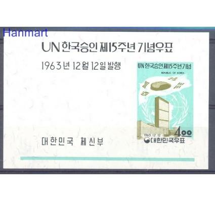 Znaczek Korea Południowa 1963 Mi bl 184 Czyste **