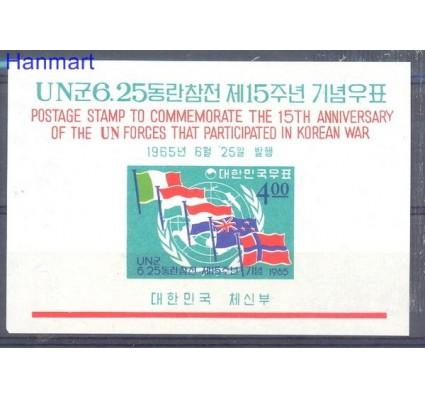 Znaczek Korea Południowa 1965 Mi bl 211 Czyste **