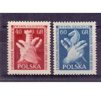 Znaczek Polska 1956 Mi 954-955 Fi 810-811 Czyste **