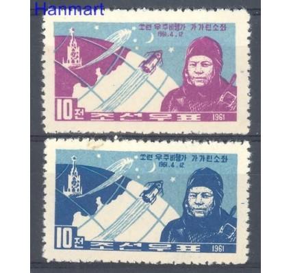 Znaczek Korea Północna 1961 Mi 316-317 Czyste **