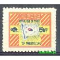 Korea Południowa 1949 Mi 57 Czyste **