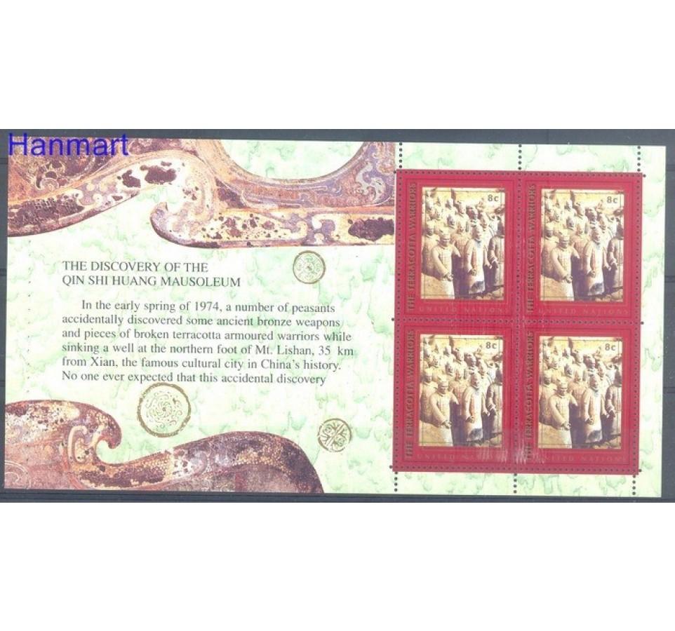 Narody Zjednoczone Nowy Jork 1997 Mi 2 Czyste **
