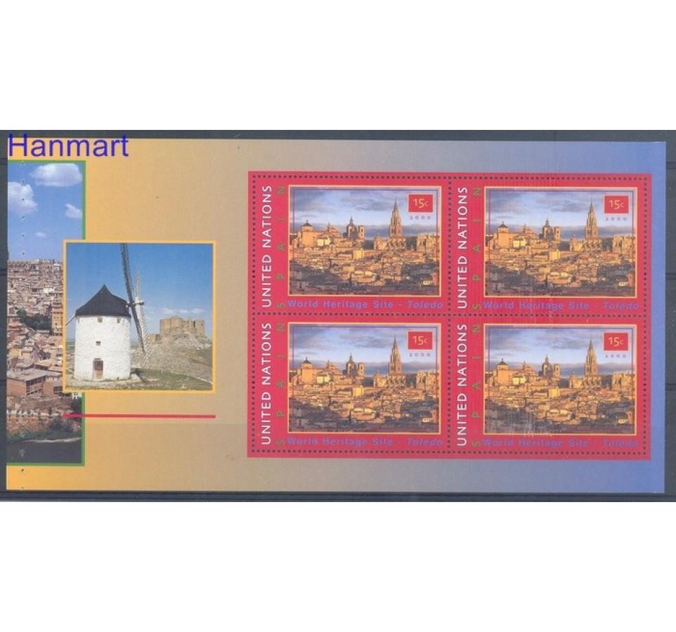 Narody Zjednoczone Nowy Jork 2000 Mi 5 Czyste **