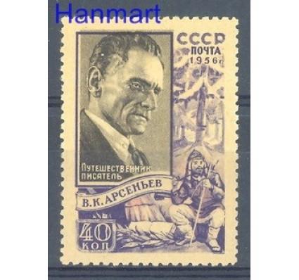 Znaczek ZSRR 1956 Mi 1835 Czyste **