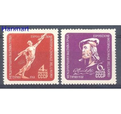 Znaczek ZSRR 1961 Mi 2482-2483 Czyste **