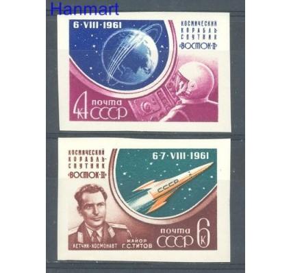 Znaczek ZSRR 1961 Czyste **