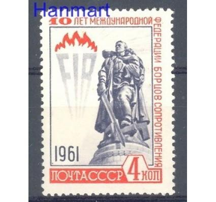 Znaczek ZSRR 1961 Mi 2536 Czyste **