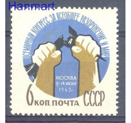 Znaczek ZSRR 1962 Mi 2623 Czyste **