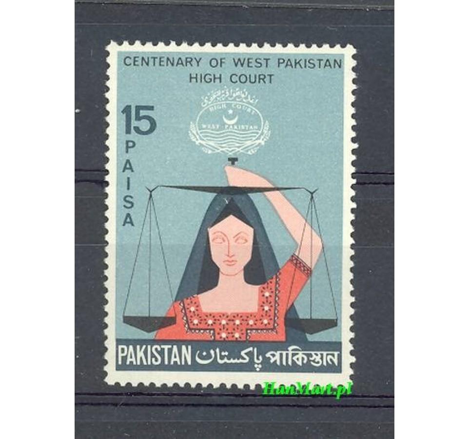 Pakistan 1967 Mi 237 Czyste **