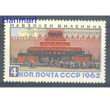 Znaczek ZSRR 1962 Mi 2668 Czyste **