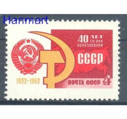 Znaczek ZSRR 1962 Mi 2674 Czyste **