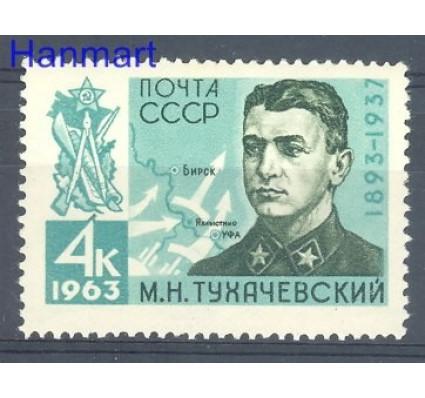 Znaczek ZSRR 1963 Mi 2723 Czyste **