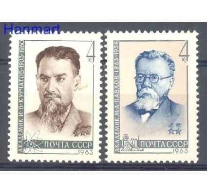 Znaczek ZSRR 1963 Mi 2728-2729 Czyste **