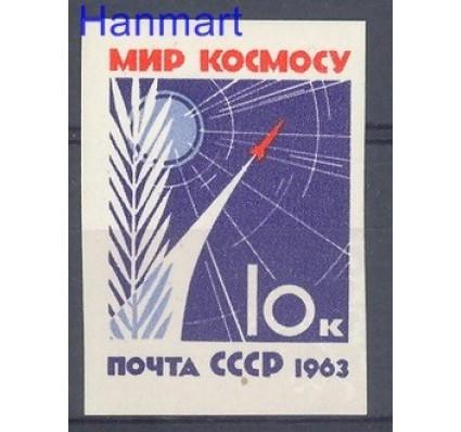 Znaczek ZSRR 1963 Czyste **