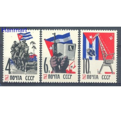 Znaczek ZSRR 1963 Mi 2754-2756 Czyste **