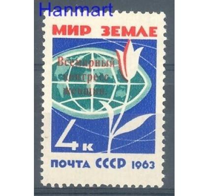 Znaczek ZSRR 1963 Mi 2772 Czyste **