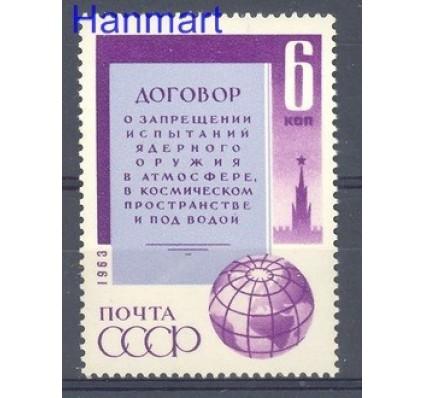 Znaczek ZSRR 1963 Mi 2827 Czyste **